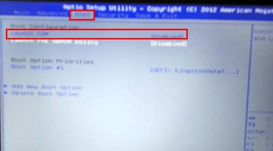 华硕本本将UEFI改MBR装win7的bios设置示例